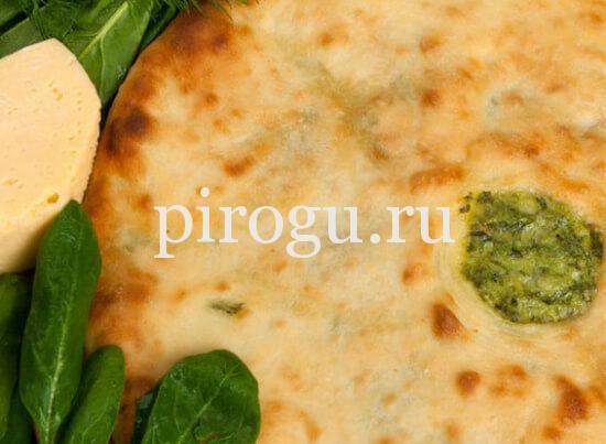 осетинские пироги рецепт с сыром и листьями свеклы рецепт
